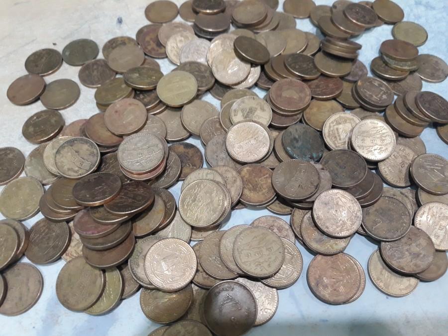 Nepali Money